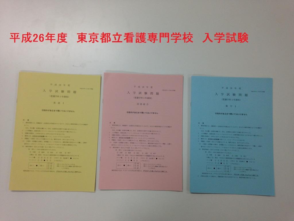 解答 速報 入試 都立 「東京都立高校入試解説速報」に栄光ゼミナール教師が出演します