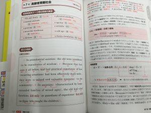 高久先生参考書1
