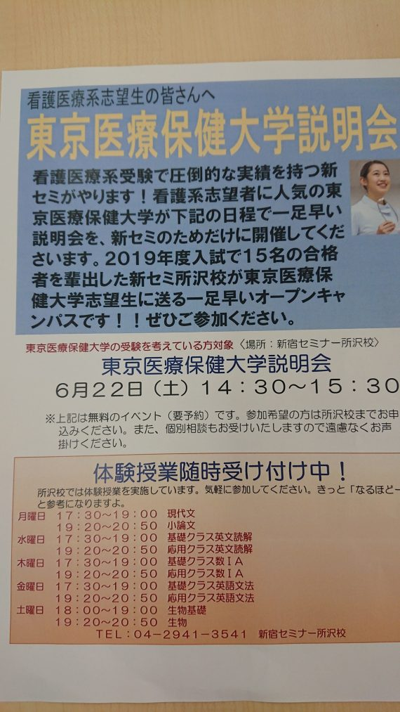 DSC_0063 (3)