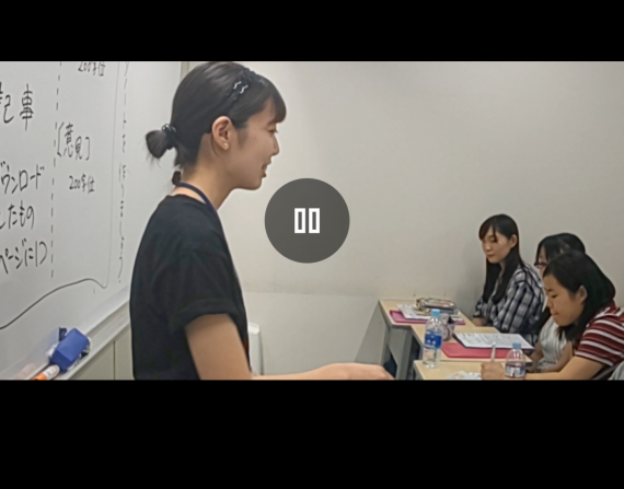 神奈川県立保健福祉大学チューター