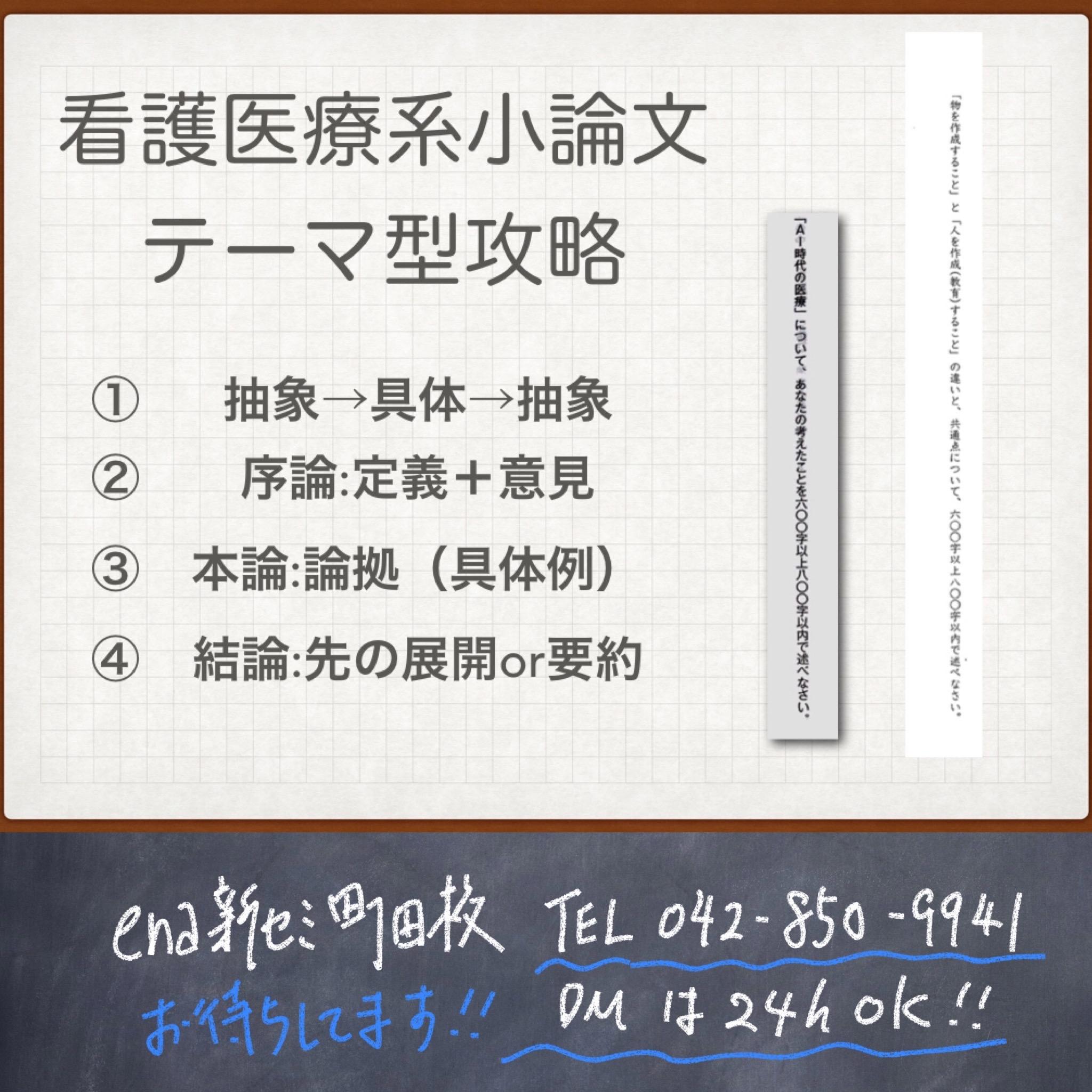 817A6080-DA05-46D5-9754-FB132D44D99B