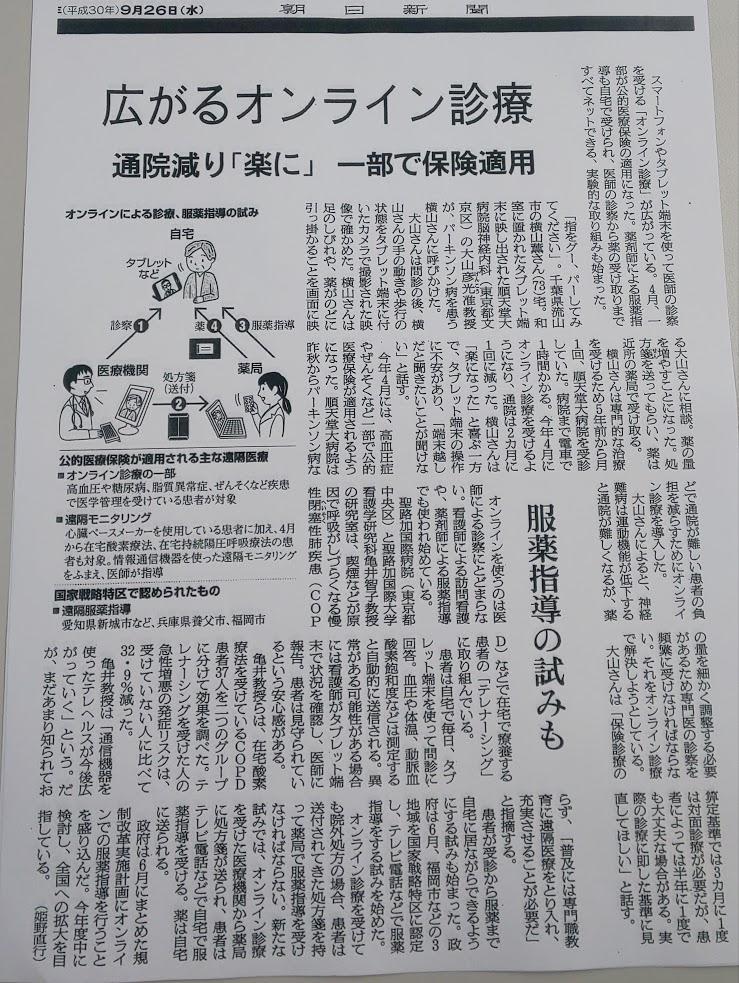 新宿セミナー町田校★オリジナル課題