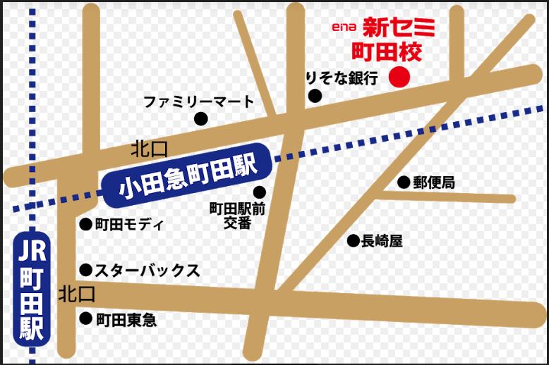 町田MAP