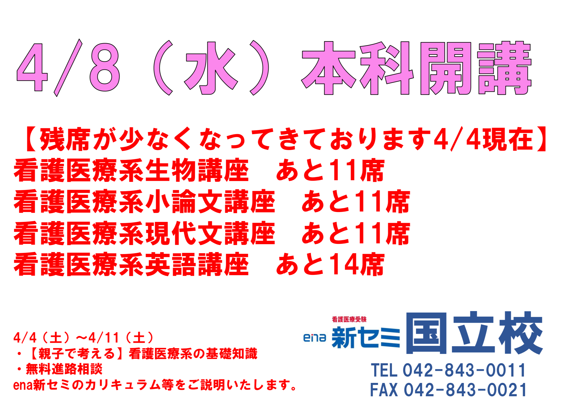 20200404_053850000_iOS
