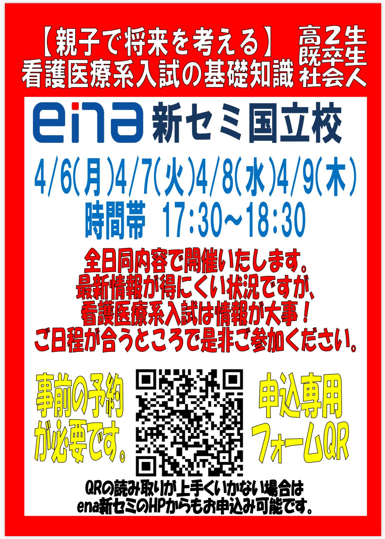 20200405_010537000_iOS