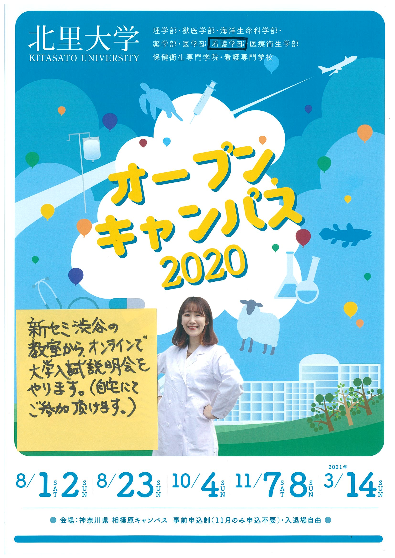 20200515172927-0001
