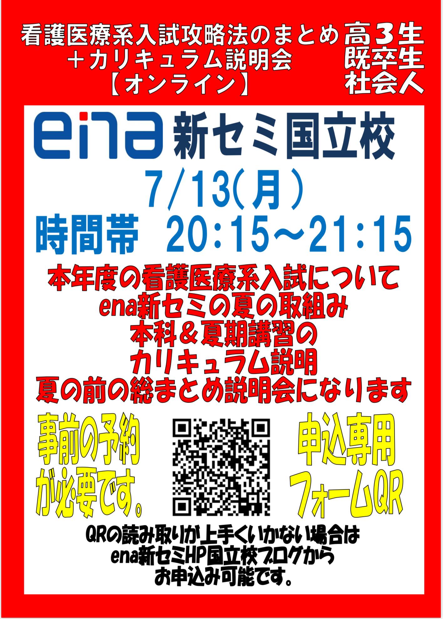 20200709_232210000_iOS