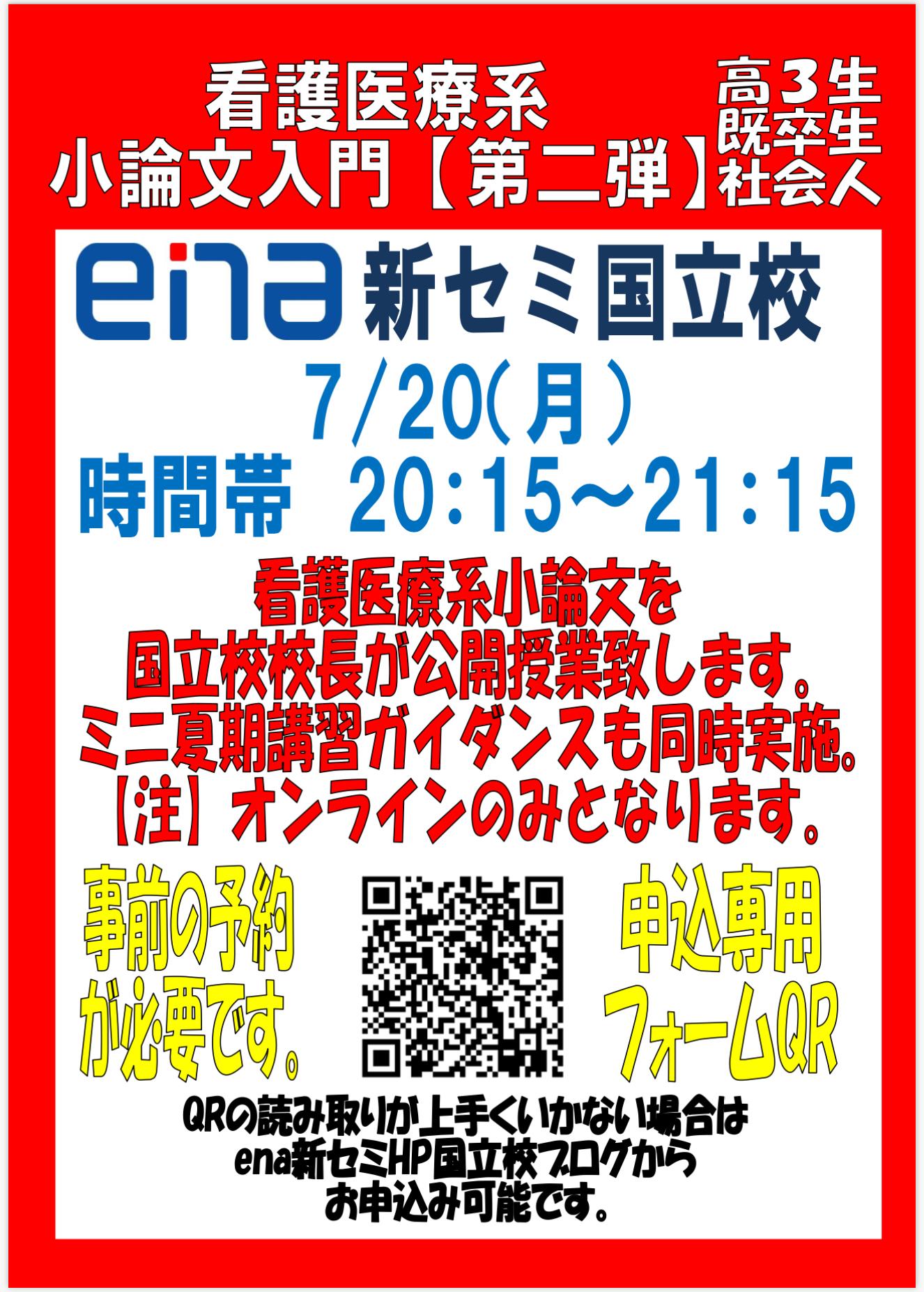 20200715_105803000_iOS