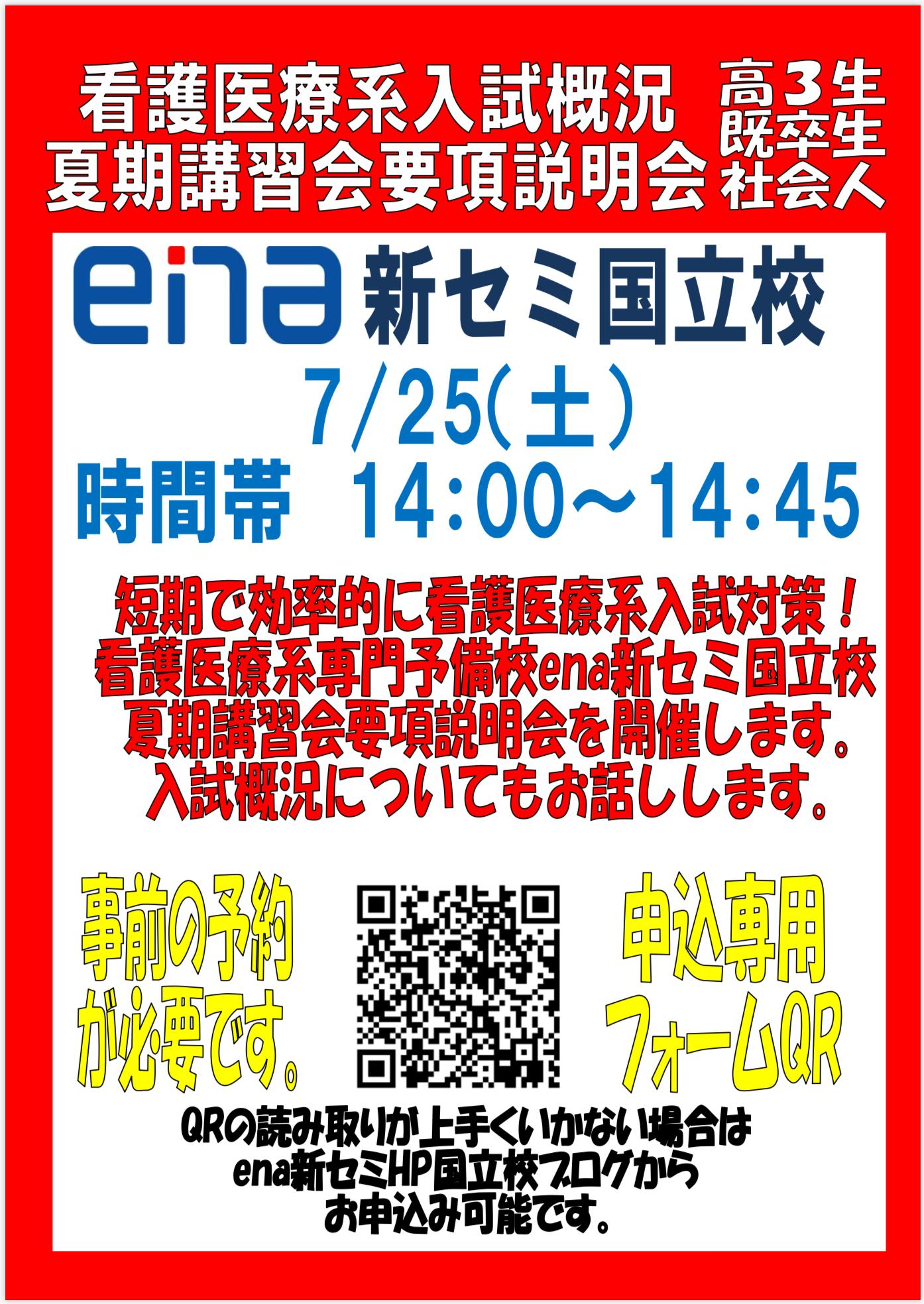 20200721_080305000_iOS
