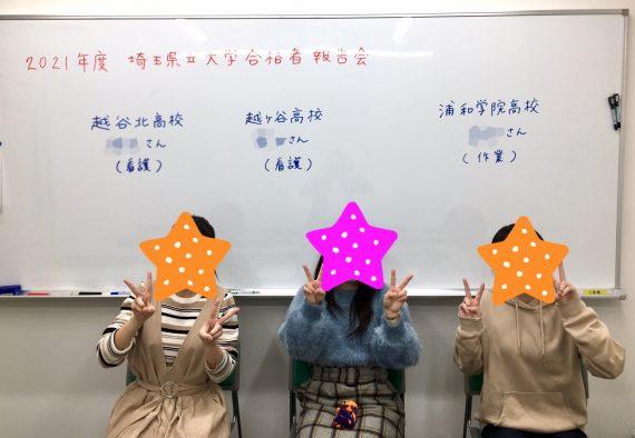 12.12県立大報告