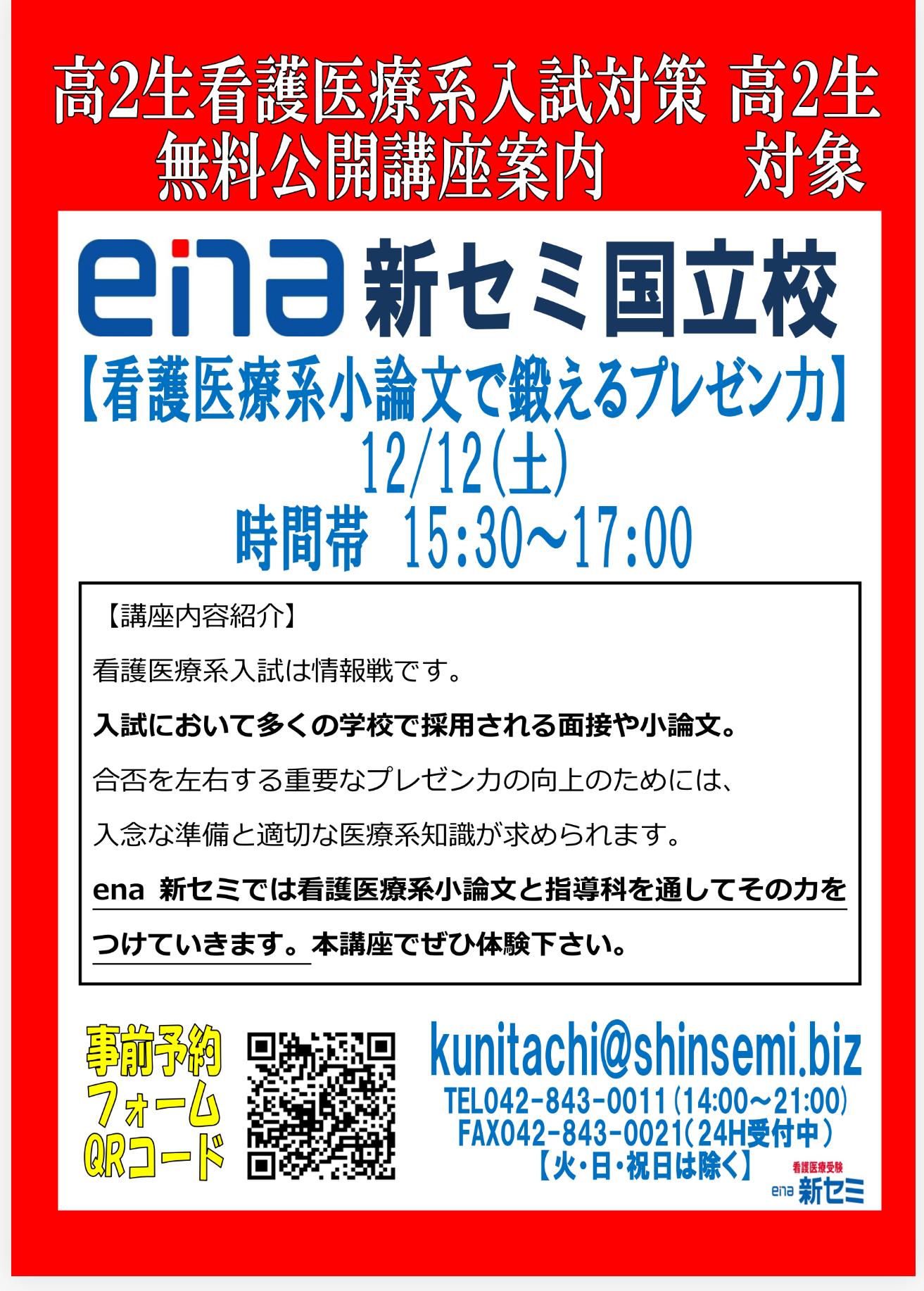 20201202_130141000_iOS