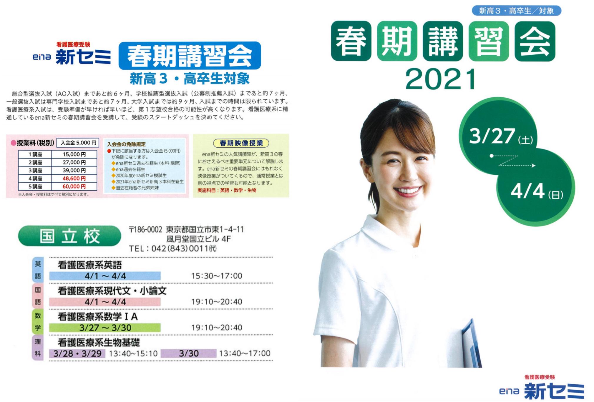 20210321_154353000_iOS