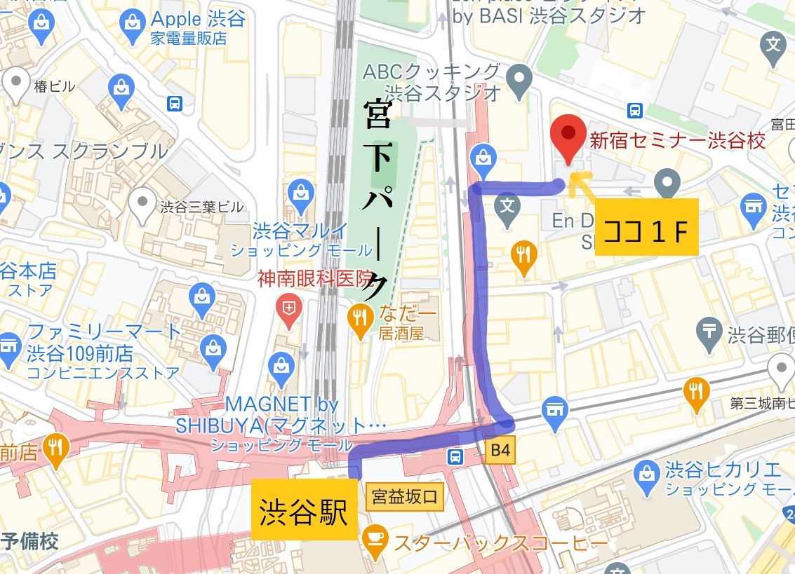 新セミ渋谷校地図加工宮下公園入り