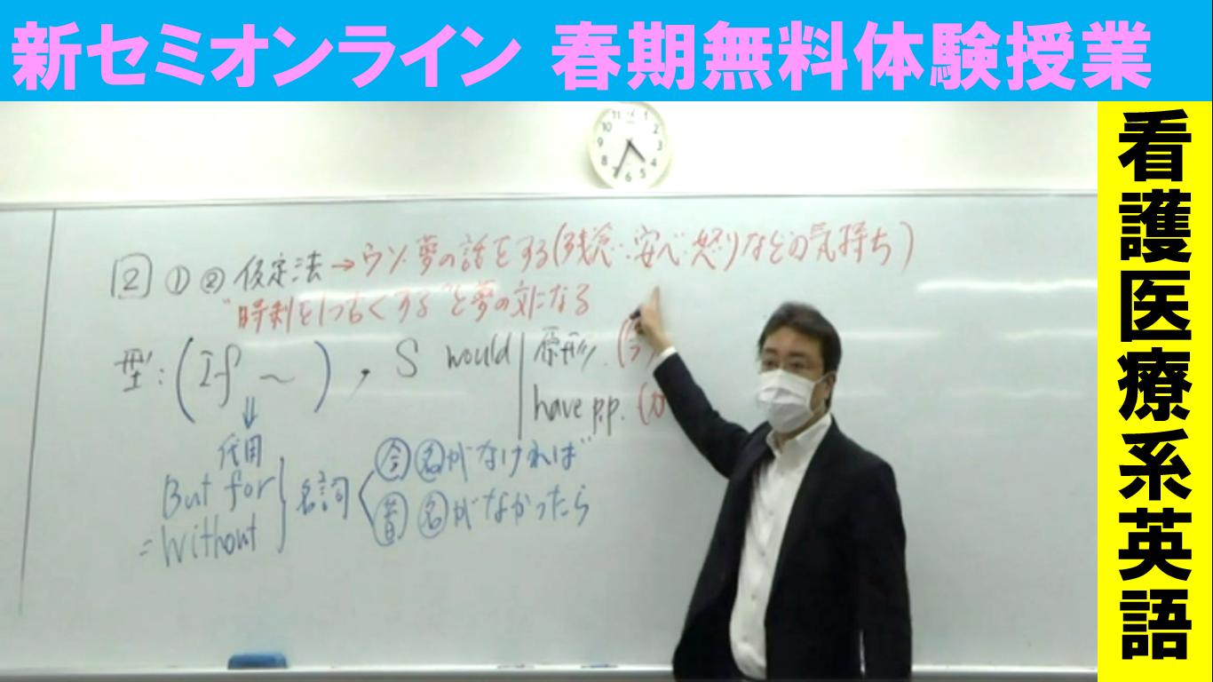 高久先生の英語