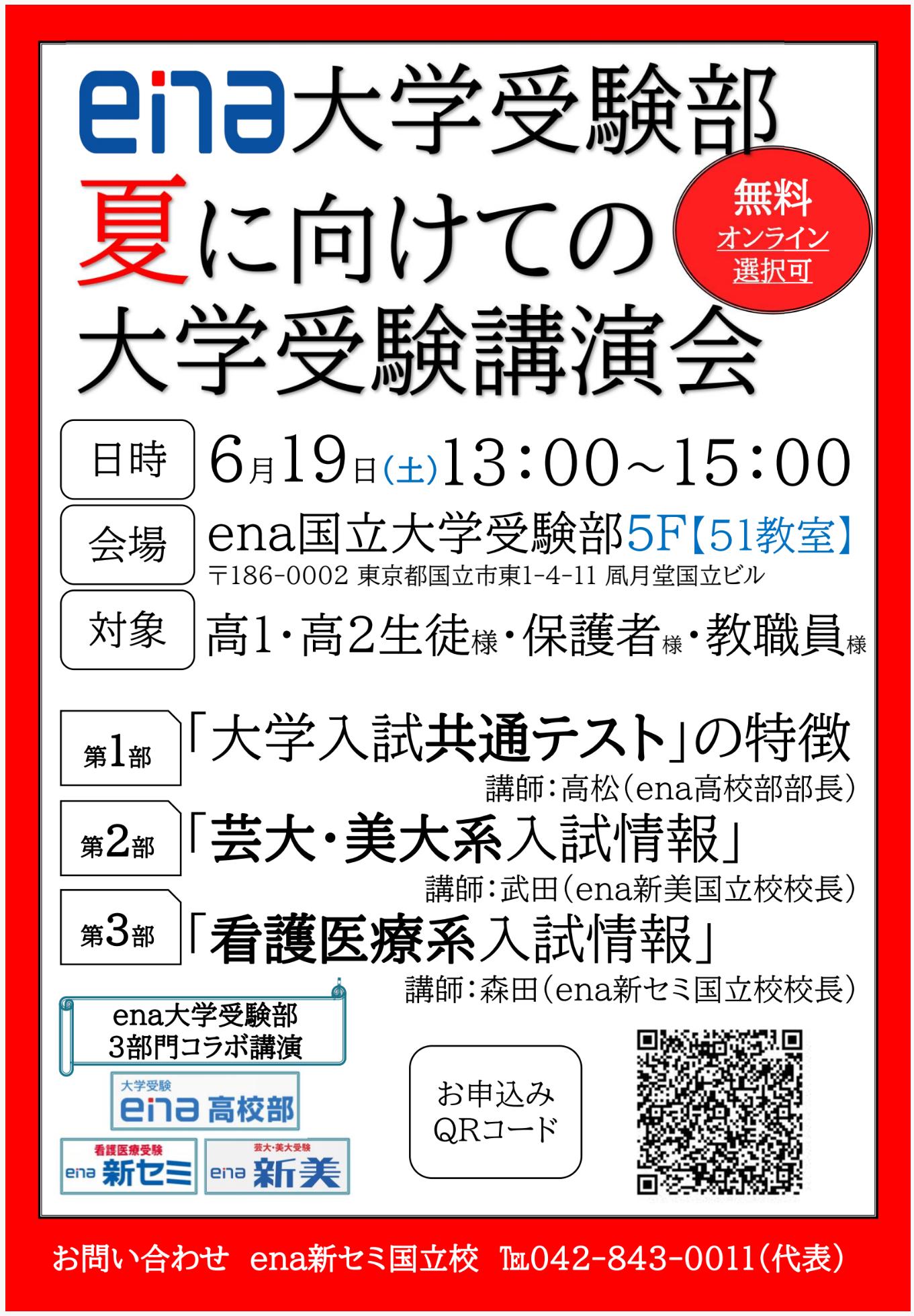 20210616_111155000_iOS
