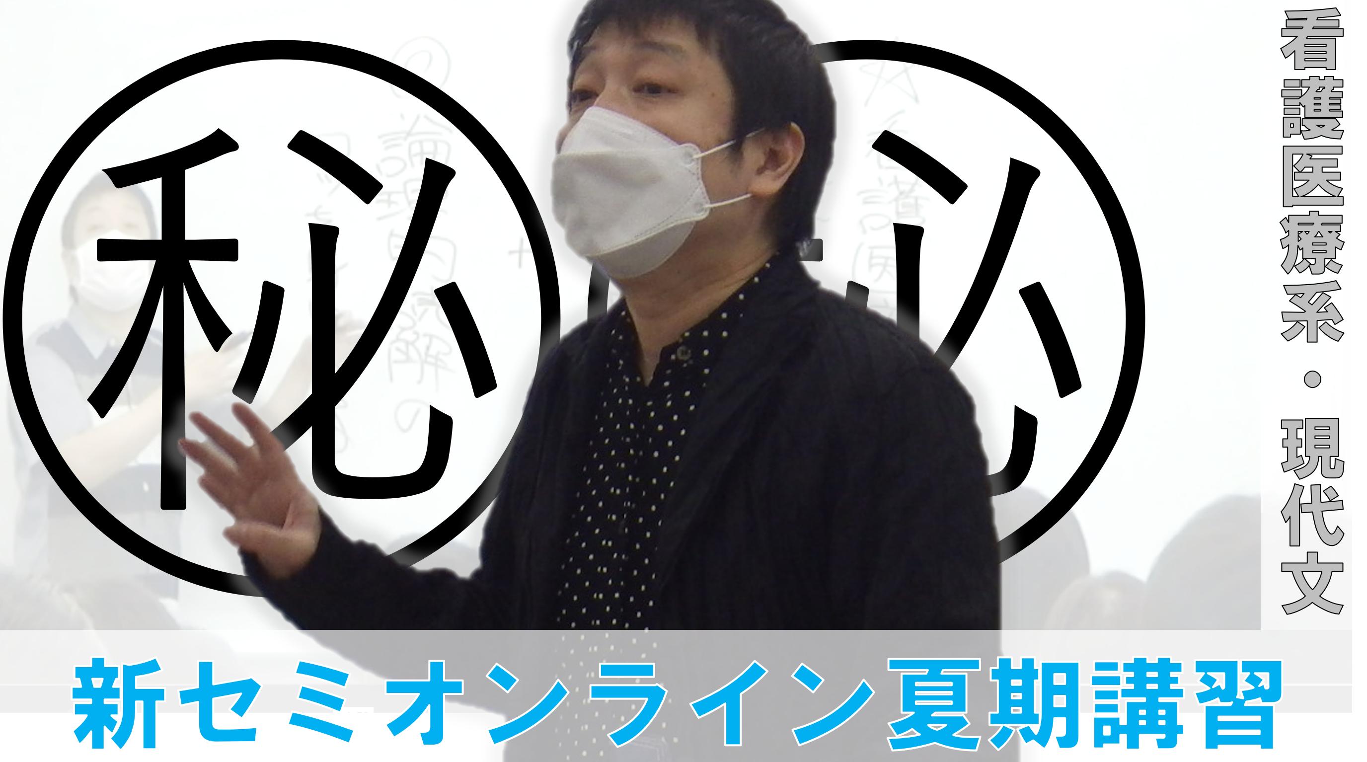 長谷川先生ブログ用3