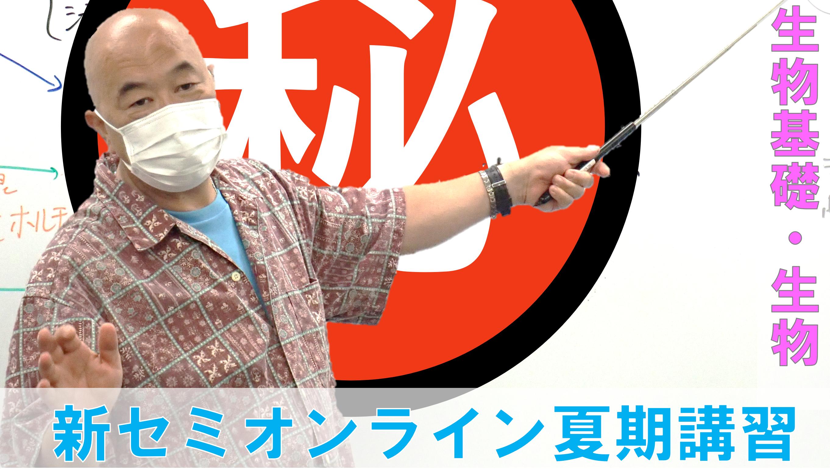 近藤泉先生2